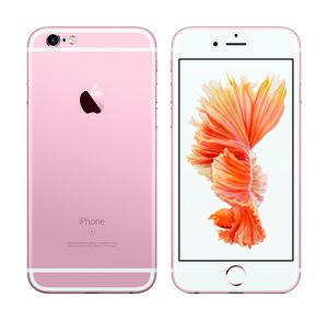 iPhone6s-RoseGold-BackFront.jpg