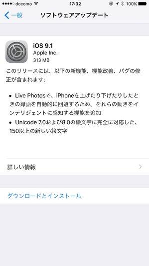 IMG_4603.jpg