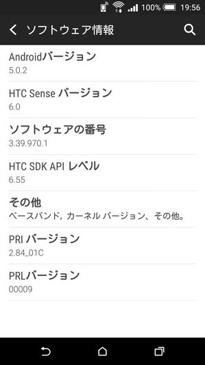 HTL23_02.png