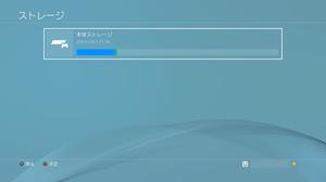 HDD3.jpg