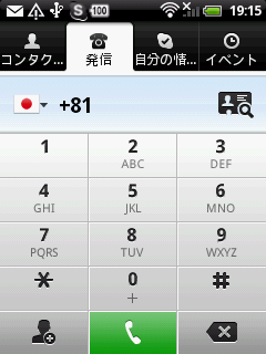 Devicewf12_2