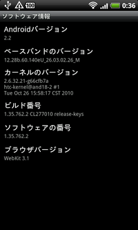 Device22_2