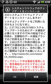 Device22_4_2