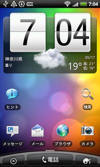 Device22_5