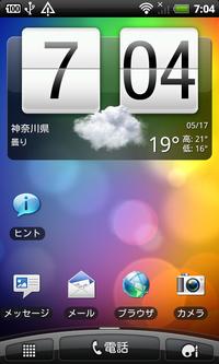 Device23_5