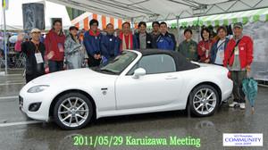 Nc_com_karuizawa2011