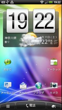 Device_se10_2