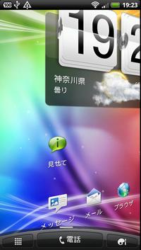 Device_se11