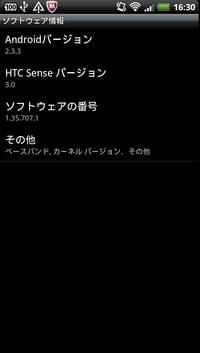 Device20110714163045