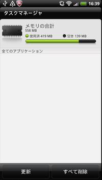 Device20110714163948