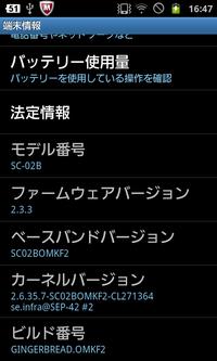 Device20110714164754