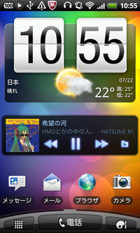 Device20110722105605