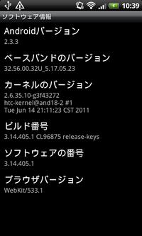 Device20110803103942_2
