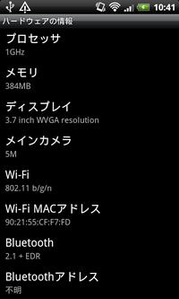 Device20110803104134