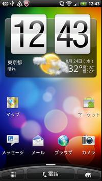 Device20110824124439