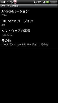 Device20110825150111_2