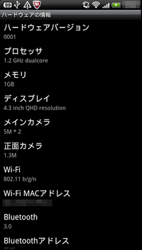 Device20110825150136_2