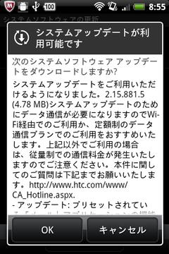 Device20110908085609