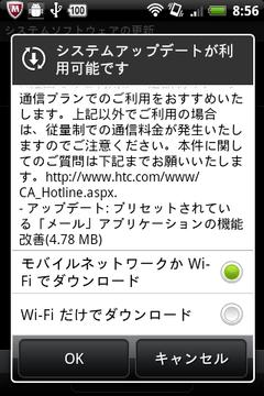 Device20110908085622