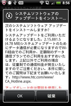 Device20110908085701