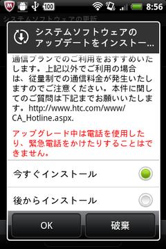 Device20110908085710