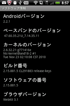Device20110908085836