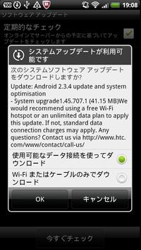 Device20110914190812_2