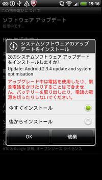Device20110914191626_2