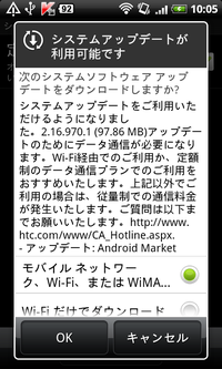 Device20110922100523