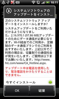 Device20110922101116