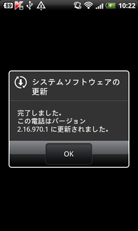 Device20110922102240