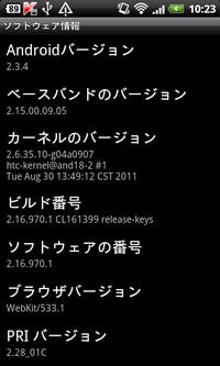 Device20110922102351