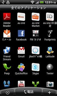 Device20110922125203