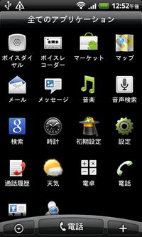 Device20110922125224