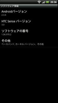 20111007_203617