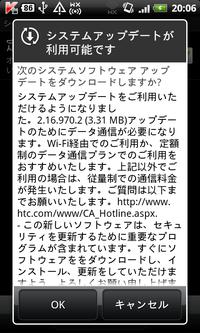 Device20111007200642