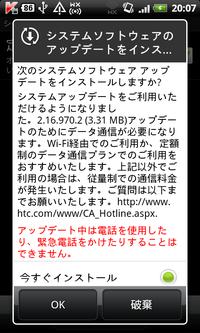 Device20111007200730