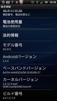 Device20111108152000
