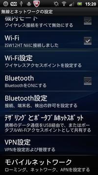 Device20111108152021