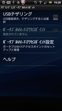 Device20111108152032_2