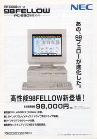 Pc9801bx4