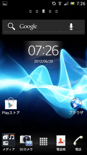 Xperia_arc_ics01