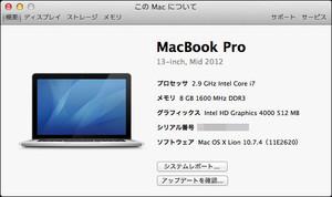 Macbookpro_info