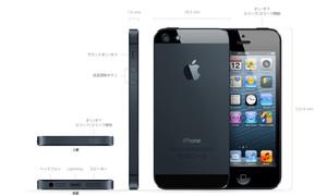 2012iphone5gallery6zoom_geo_jp