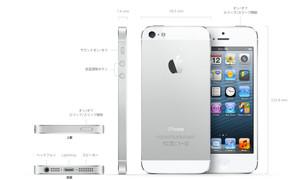 2012iphone5gallery7zoom_geo_jp