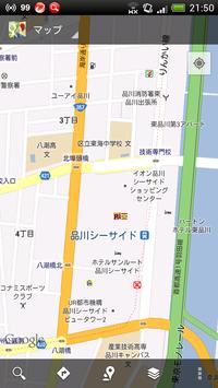 Screenshot_20120927215034