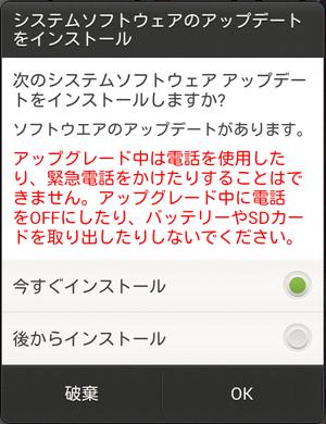 Screenshot_20121009135513