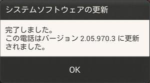 Screenshot_20121009141502
