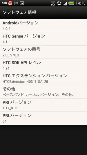 Screenshot_20121009141534