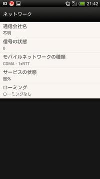 Screenshot_20121011214217